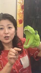 「東京歌劇 協会%e3%80%80石井真紀」の画像検索結果